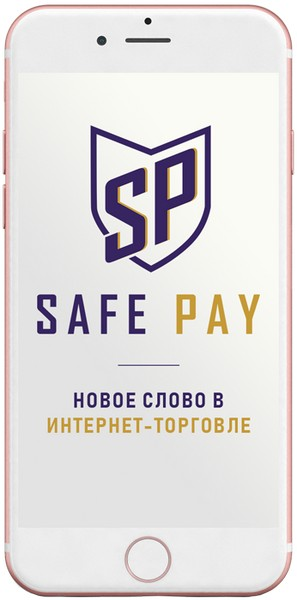 Safe Pay. E-invoicing